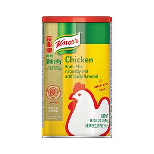 Chicken Broth Mix 1kg