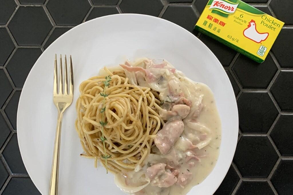 Chicken and Mushroom Spaghetti